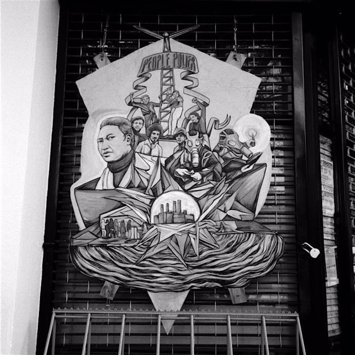 SPEAKER MUSIC - BLACK NATIONALIST SONIC WEAPONRY album artwork