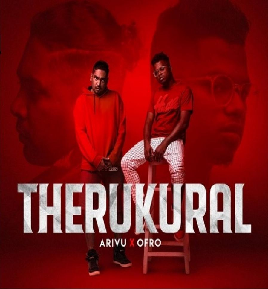 arivu - therukural album artwork