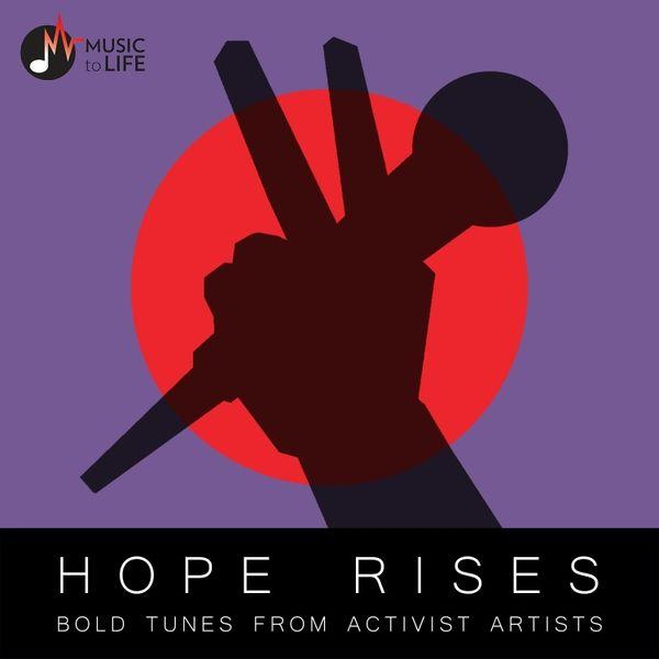 VARIOUS ARTISTS - HOPE RISES album artwork