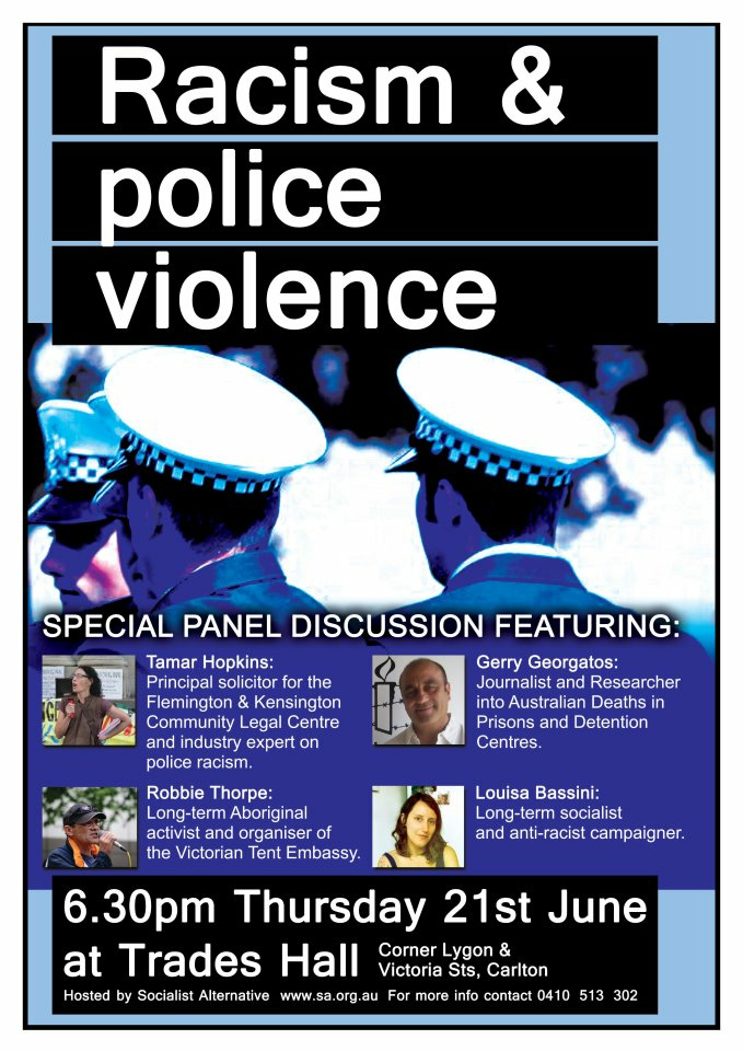 an analysis of the topic of the racial violence in 1990 Domestic violence in the african-american and asian-american communities: a comparative analysis of two racial/ethnic minority cultures and implications for mental health service provision for women of color.
