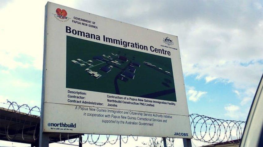 Bomana prison annex