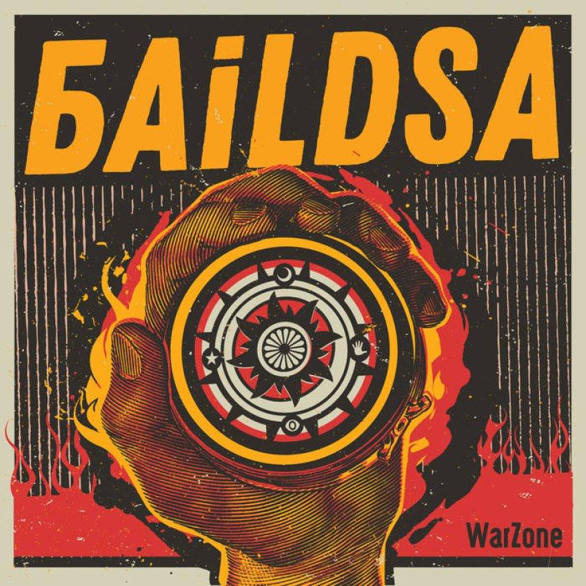 BAILDSA - WARZONE album artwork