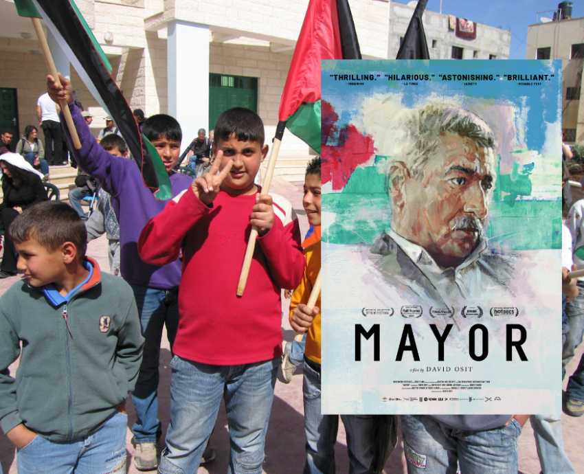 Film poster overlays photo of 2006 youth protest in Ramallah