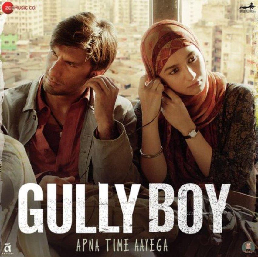 VARIOUS ARTISTS - GULLY BOY album artwork
