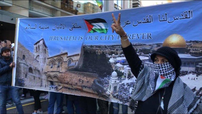 Jerusalem Is Our City, Sydney rally for Palestine