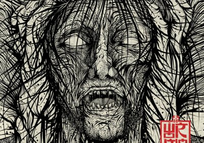 Voices, the new album by acclaimed Singaporean grindcore band Wormrot.